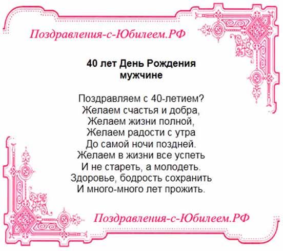 Поздравления на татарском с праздником ураза байрам на татарском языке 94