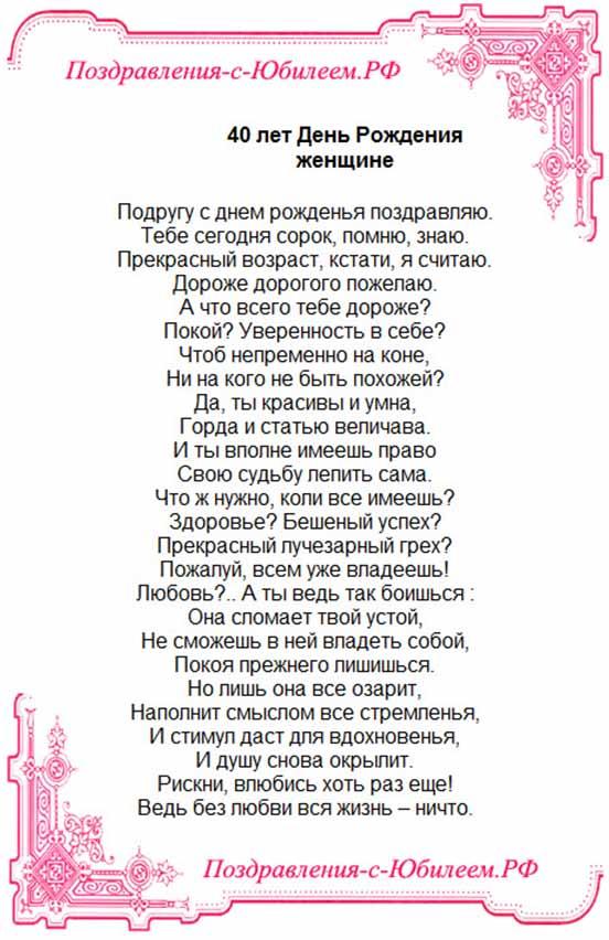Вышивки русские буквы 41