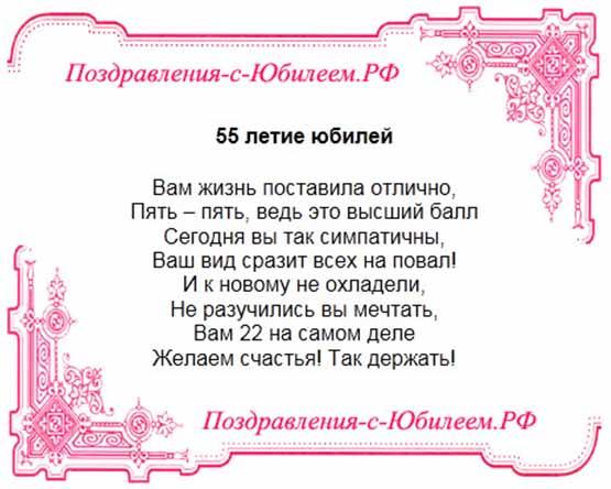 Поздравления с днем рождения маме от внучки прикольные