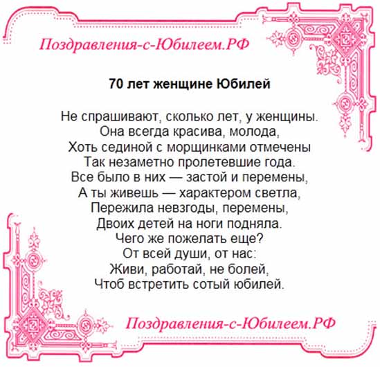 Поздравление казаку на день рождения стихи
