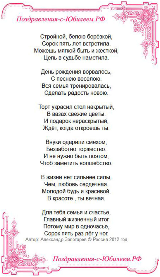 Валентинки-картинки открытки 42