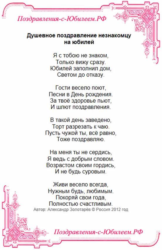 Песни-переделки поздравление с днём рождения женщине