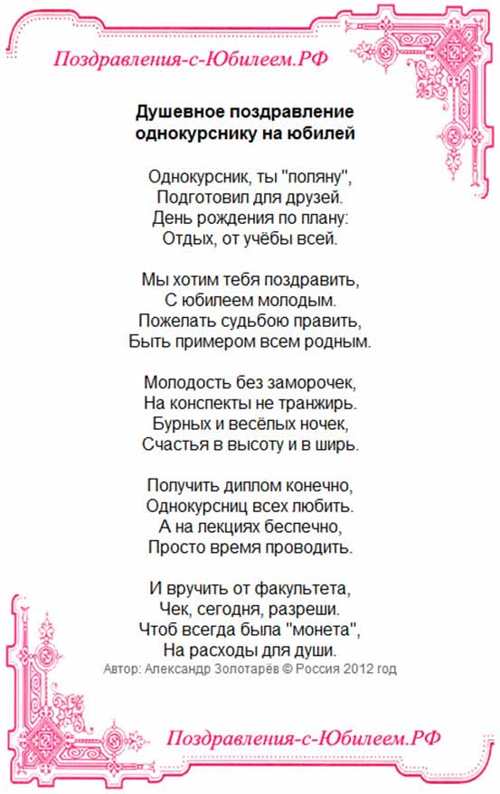 Вышивка anchor me to you 25