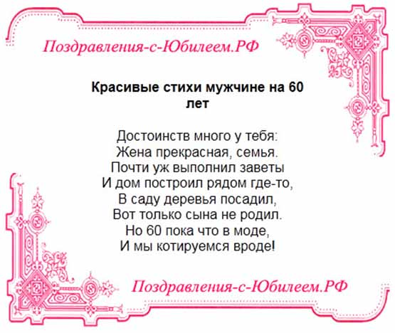 Поздравление с днем рождения мастера цеха женщину
