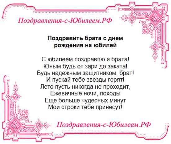 Поздравления от путина с днем рождения прикольные