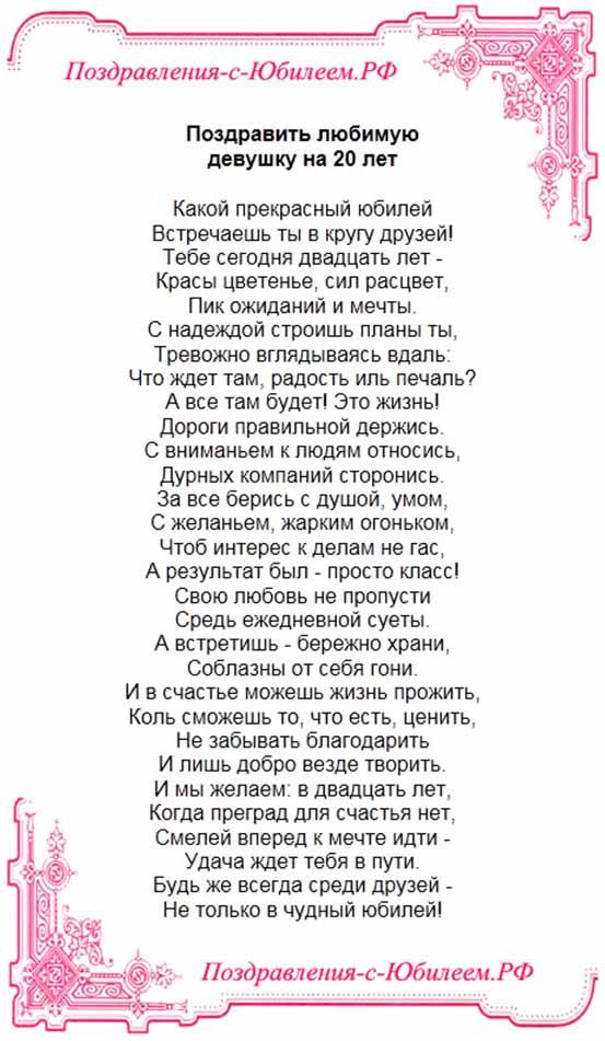 Яндекс поздравления с юбилеем проза 162