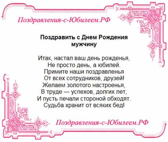 Прикольные Поздравление евгении с днём рождения в стихах