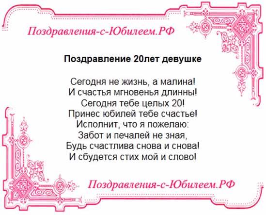 Конкурсы для дня рожденья девушки