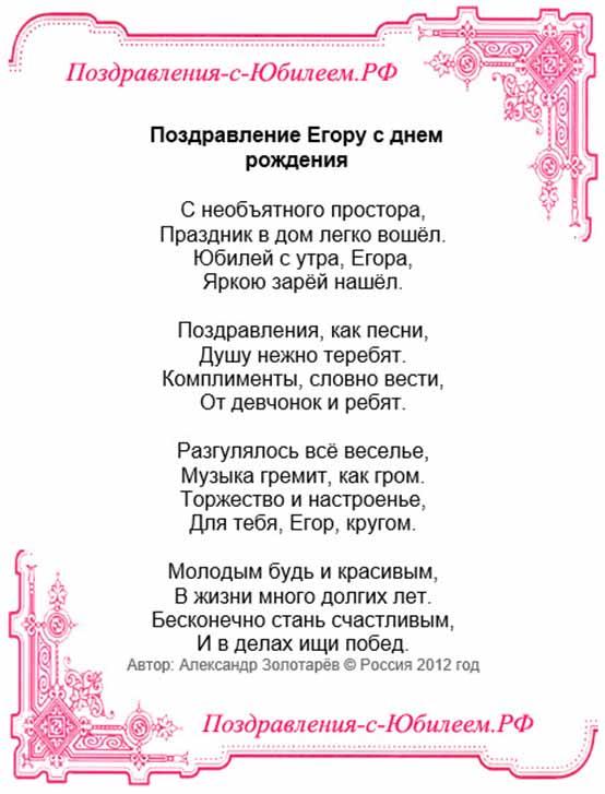 Поздравления с днём рождения женщине стихи с подарками