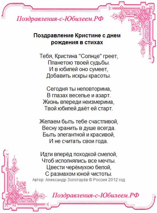 Поздравления с днем рождения людмиле владимировне