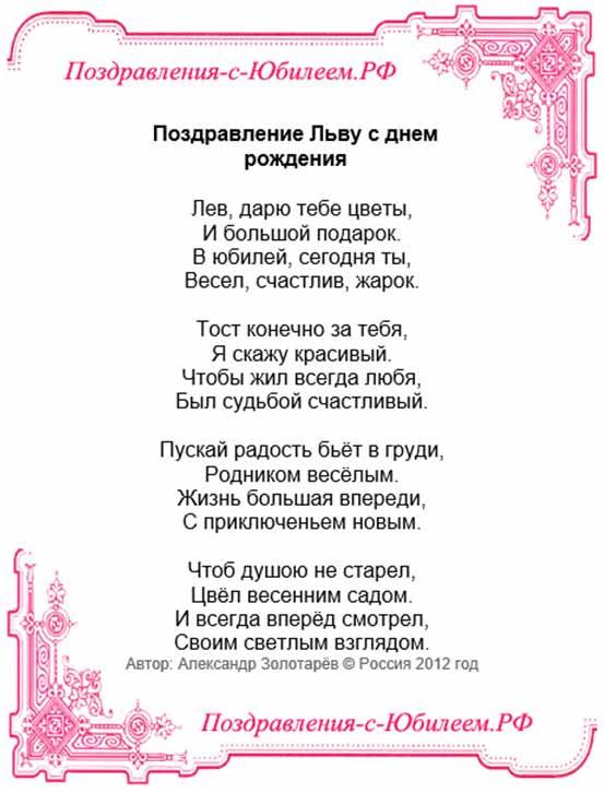 Поздравления с Днем имени Наталья: 8 сентября празднуют