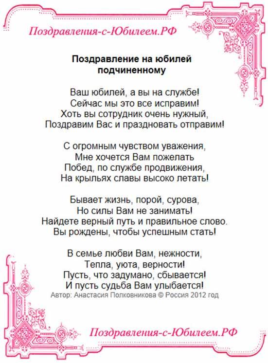 Роза своими руками из креповой бумаги своими руками