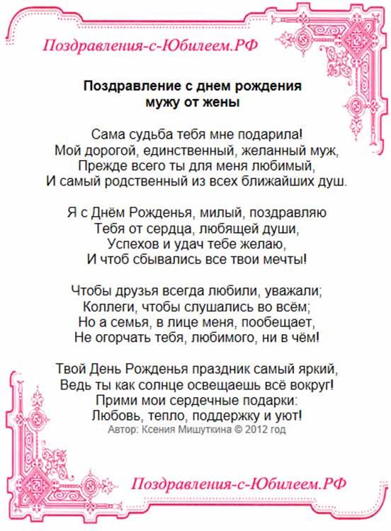 Поезд ласточка курск Москва цена билета