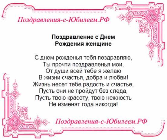 Поздравления мужу на 23 февраля от жены и сына