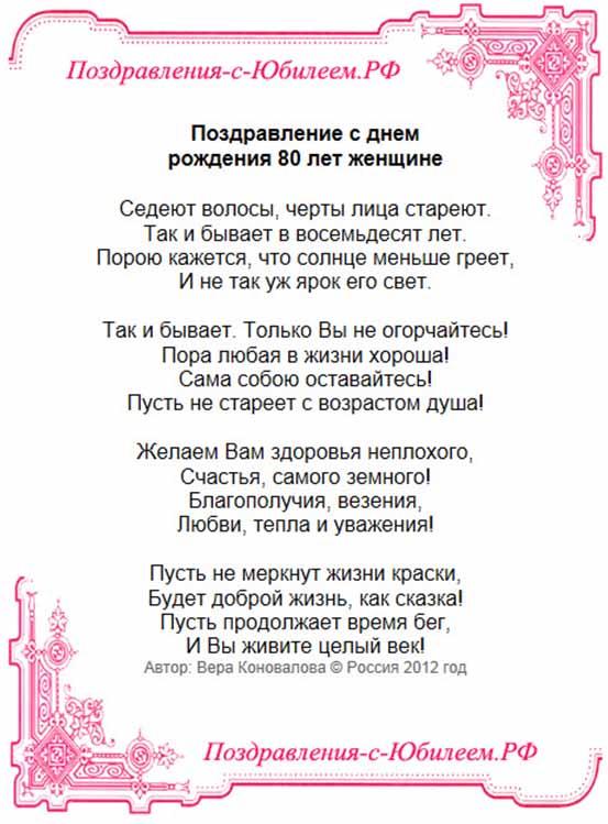 Поздравление на украинском языке на свадьбу своими словами