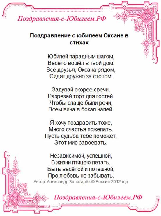Новогодняя открытка с петухом 2