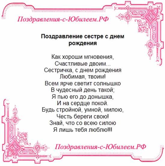 Поздравления с днем рождения 50 лет мужчине стихи красивые