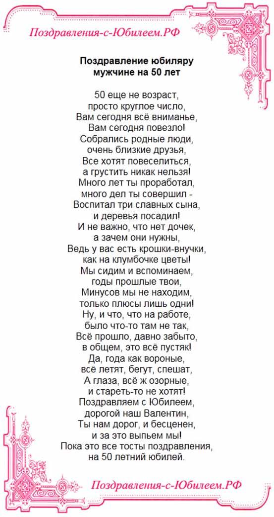 Поздравления и тосты на татарском языке 31