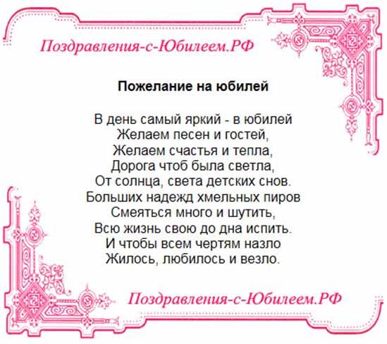 М - российские актёры - Кино-Театр. РУ