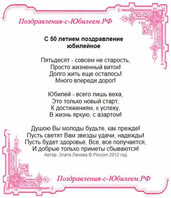 Поздравления коллеге на татарском языке
