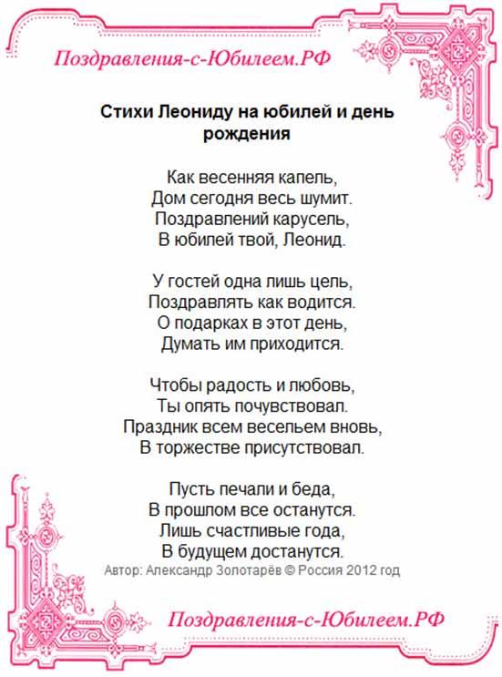 Стихи с днем рождения для девочек и мальчиков