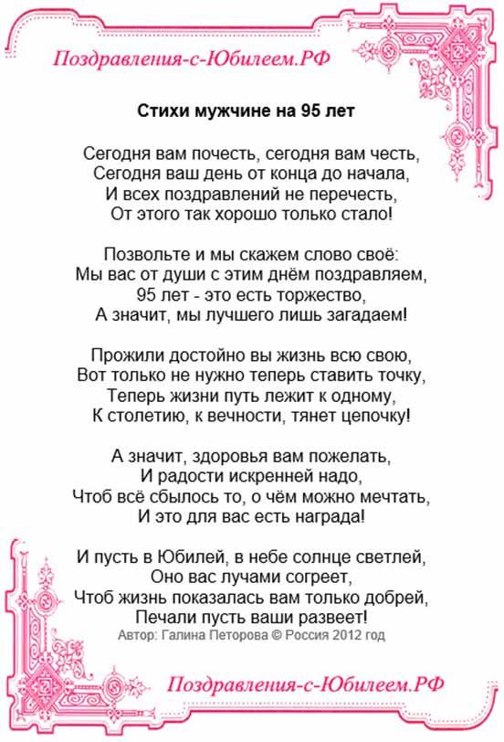 Песня текст у леса на опушке жила зима в избушке слушать
