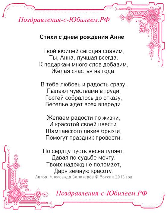 Открытки с поздравлением с днём рождения женщины