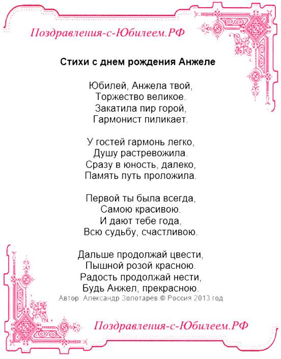 Поздравление начальнику с днем рождения в стихах красивые от коллег с