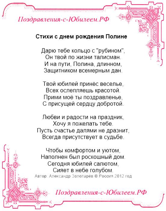 Смешные стихи для поздравления на день рождения