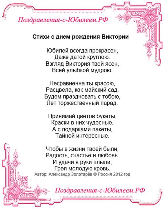 Поздравления на чеченском языке с днем рождения брату 38