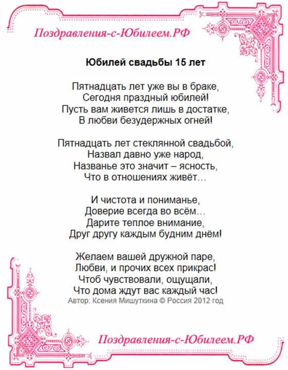 Открытки с днём рождения савва 22