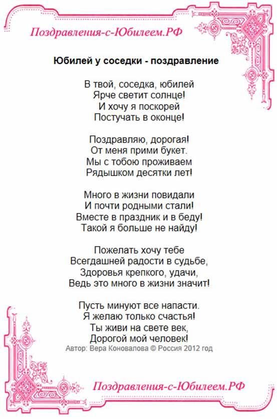 Поздравления на новоселье своими словами на татарском языке 8427
