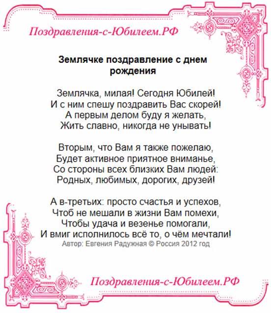 Поздравления для мужчин с юбилеем на украинском языке мужчине