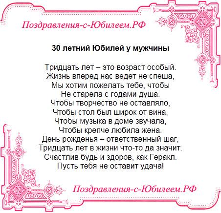 Поздравления с днём рождения женщине 35 лет в стихах прикольные 57