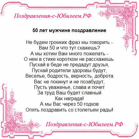 Поздравления с 70 летием от семьи 57