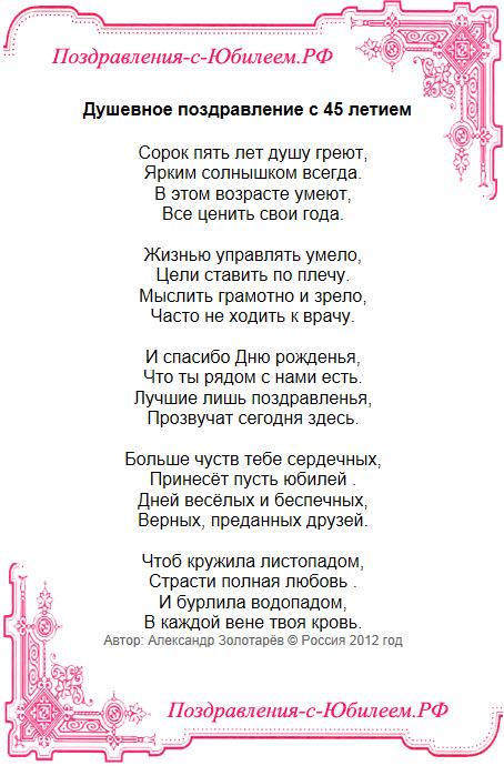 Поздравления с юбилеем 55 лет женщине с юмором на татарском языке 91