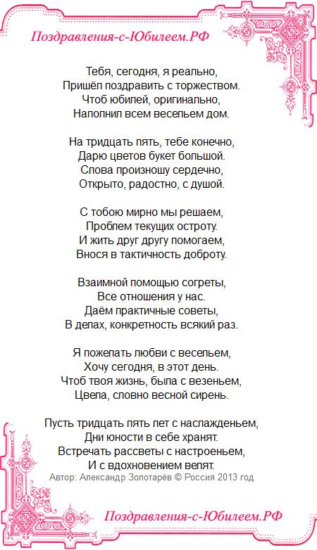 Поздравления на татарском языке женщине на юбилей 50 лет на татарском языке