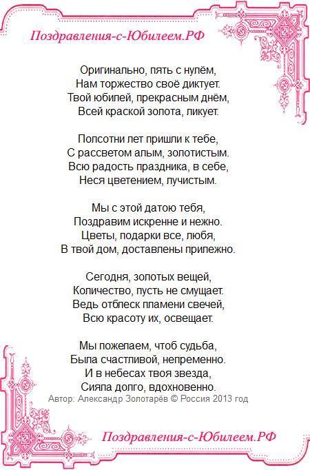 50 лет женщине поздравления на украинском языке 42