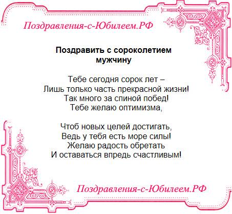Подарки для женщин тельцов 34