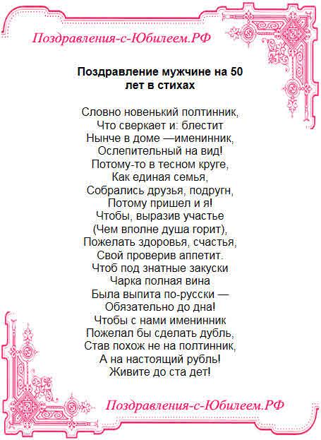 Поздравления с днем рождения мужчине на чувашском языке