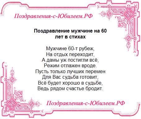 Поздравительная открытка с днем тыла 92