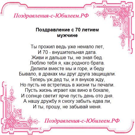 Поздравление отцу на казахском