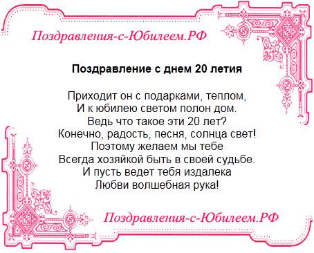 Поздравление с днём рождения 35 лет девушке в прозе