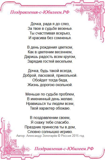 Стих трогательный до слез женщине в прозе