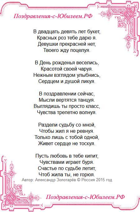 советской график с 50 летием сестре от сестры как фарах
