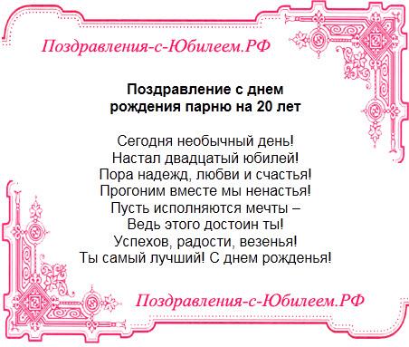 Владимир поздрааления с днем рождения любимлму в прозе ваш малыш говорит