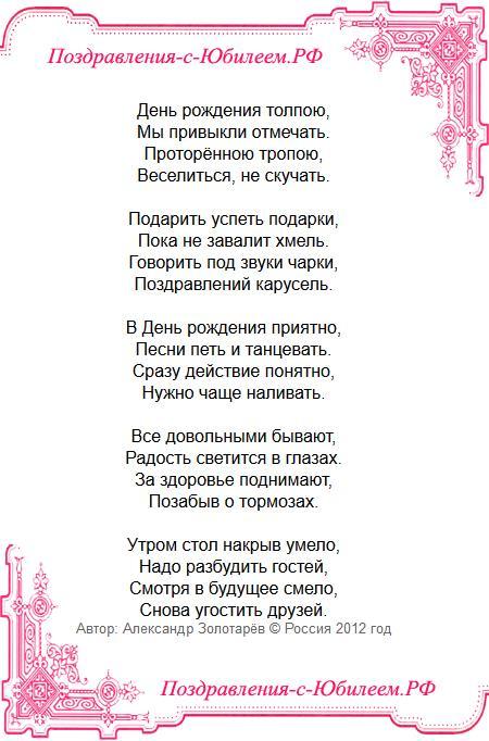 Поздравительная открытка «Поздравление с днем рождения прикольное»