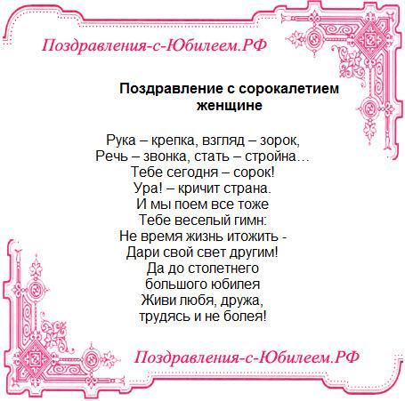 Поздравление с 7 ноября с днем октябрьской революции