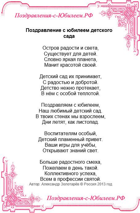 Поздравление бабушку на татарском с днем рождения