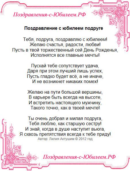 Поздравительные открытки с днем рождения для лены 33